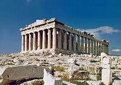 Архітектура античної греції